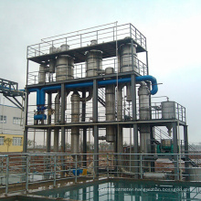 Wastewater Recovery Forced Circulation Evaporator