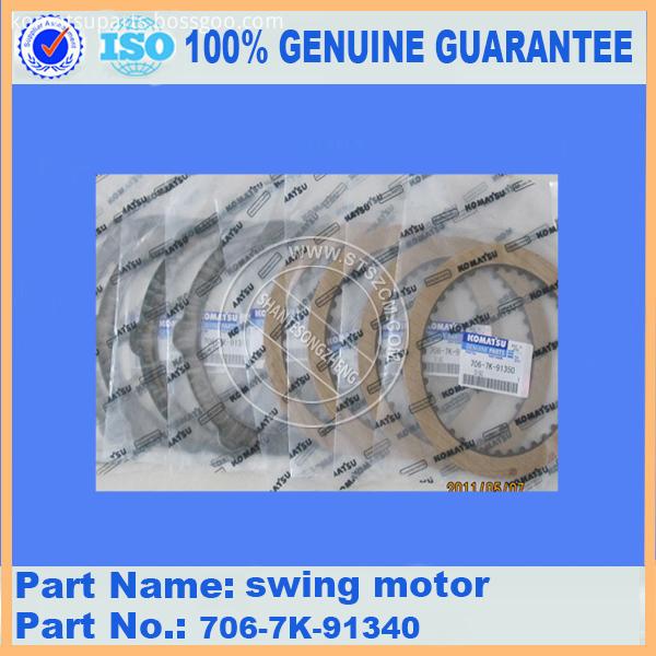 300 7 Swing Motor 706 7k 91340