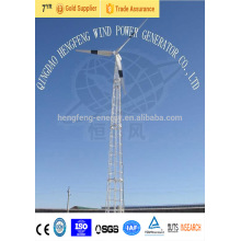 30kW small wind generator wind turbine residential AC On Grid High Performance Wind power system