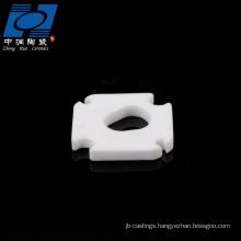 steatite ceramic insulator