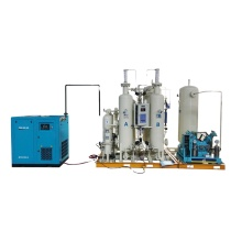 Hot Selling Portable Medical Oxygen Generator