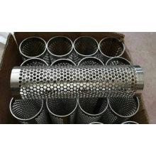 Перфорированные металлические трубы