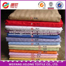 hotel bedding solid color cotton 1cm 3cm satin stripe bed sheet fabric C40*40 150*100 160CM white satin stripe fabric for hotel