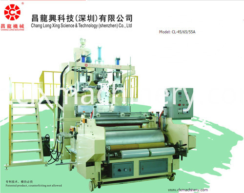CL45/65/55A stretch film making machine