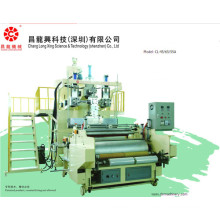 Máquina de filme LLDPE largura 1000mm