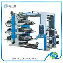 High-Speed Plastiktüte Druckmaschine