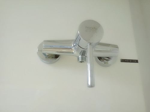shower and bath mixer