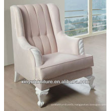 Hot popular light pink easy chair with soft arm XYD432