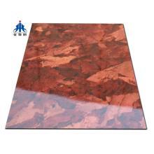 UV-High Glossy Board