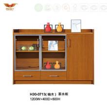 Modern Office Furniture Melamine Tea Cabinet (H30-0713)