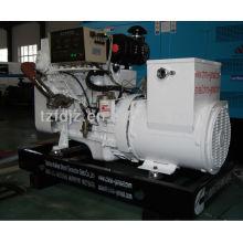 50kw Diesel Marine Generator Powered By Cummins engine 6BT5.9-GM83