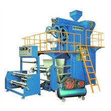 Sj-55, 60, 70 PP Rotary Die-Head Blowing Film Line