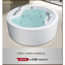 Круглый се отдельно стоящей гидромассажной ванны