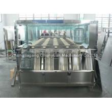 QGF полный автоматический бочковая воды Производственная линия