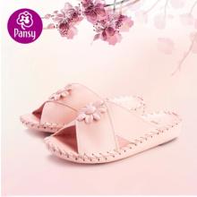 Pansy confort chaussures pantoufles intérieure peinte à la main pour dames
