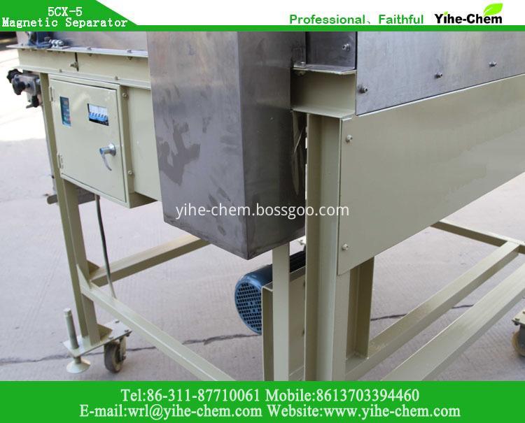 Grain Belt Magnetic Separator (hot sale in USA)