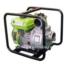 Pompe à eau à moteur diesel nouvelle génération brevetée