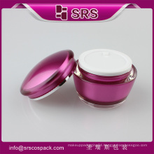 SRS luxury skin care plastic jar and plastic colorful 15g 30g 50g cosmetic small cream jars empty