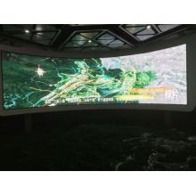 Écran d'affichage LED intérieur concave