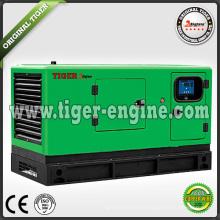 Трехфазный дизель-генератор 15 kva