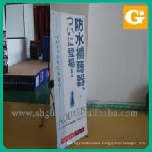 Adjustable Korean X Banner Stand / x banner stand