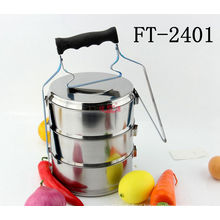 Stainless Steel Detachable Tiffin Box (FT-2104-XY)
