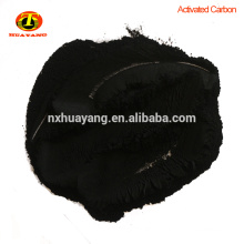 Antharacite coal based activated powder carbon price in kg