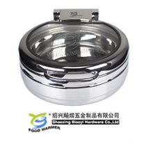 Induction Small Round Chafing Dish with Buffet Frame