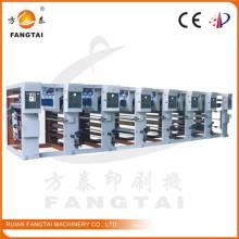 Máquina de impressão de rotogravura asy-A600-1200