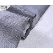 Ткань для дивана
