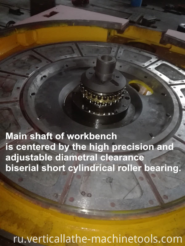 Large Vertical Lathe Machine