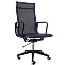 Heiße Verkäufe Schulstuhl / Bürostuhl mit hoher Qualität