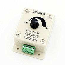 Commutateur de régulateur de gradation de PWM pour des lumières de LED ou le ruban 3528 5050 choisissent le gradateur 12V 8A de bande