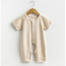 Organic Cotton Short Sleeves Striped Baby Romper