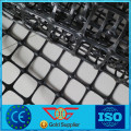 Plastic PP Polypropylene Biaxial Geogrid