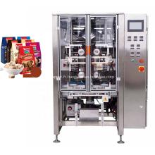 730YA5 Machine de conditionnement de sacs à quatre joints verticaux
