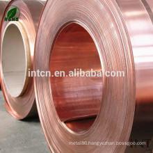 Cu-ETP copper coils