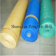 Fabricant chinois écrans temporaires / moustiquaire à rouleaux