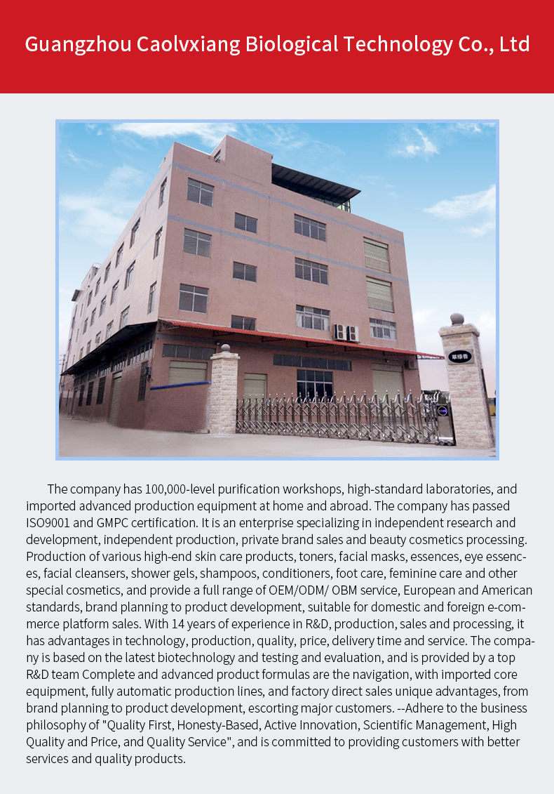 Hair Oil Detail08