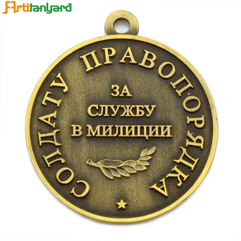 Medal Sold Direct