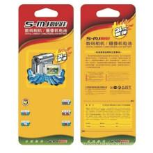 Wholesale Varnishing Glossy Matte Custom 250GSM Art Cardboard Advertising Paper Card with Logo Printing