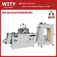 REEL TYPE SILK LABEL SREEN MACHINE D'IMPRESSION (roll to roll screen printing)