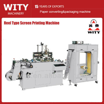REEL TYPE SILK LABEL SREEN PRINTING MACHINE(roll to roll screen printing)