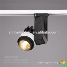 High lumen led dimmable led track lighting led track light 35w 45w store led track light