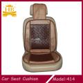 Cool Car Seat Cushion for Summer