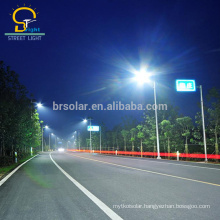 2017 New Product led outdoor street light with remote control