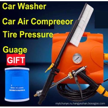Новое Прибытие 3 в 1 высокого давления автомобиля стиральная машина 12 В автомобиль стиральная машина автомобиль машина с компрессор воздуха автомобиля инфлятор насос автомобиля