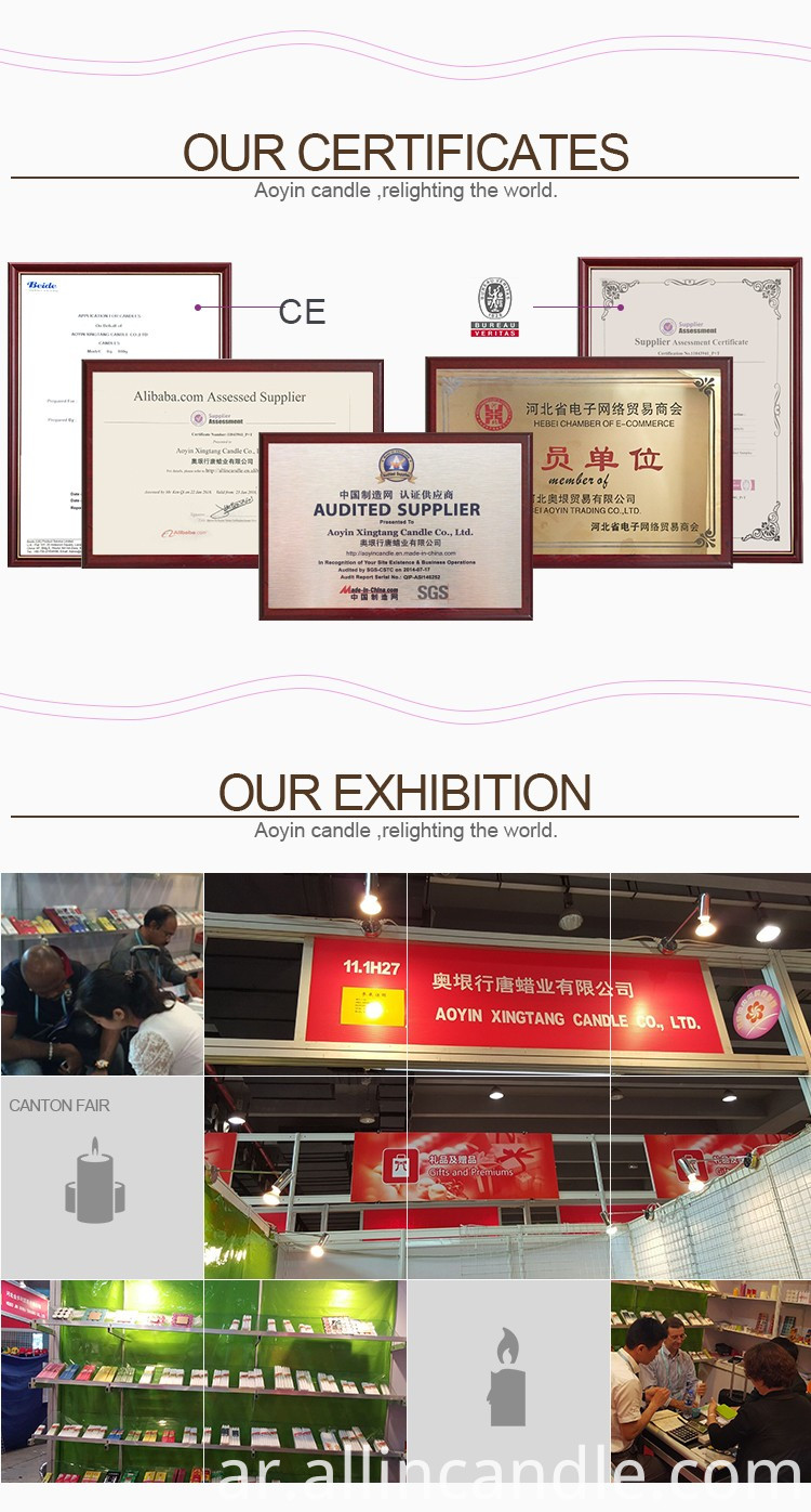 our Exhibition 5