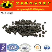 Hot sale products bulk spherical coal activated carbon for air filter