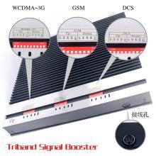 El repetidor móvil 800/850/900/980/1800 / 2100MHz del aumentador de presión GSM / CDMA de la señal del repetidor del G / M de la alta calidad CDMA 2g 3G 4G de la llegada